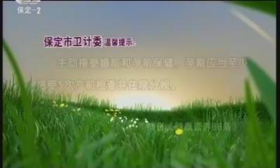 2018-07-18 名医直播间