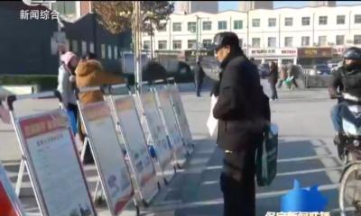 2019-12-04 保定新闻联播