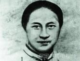 """[为了民族复兴·英雄烈士谱]""""巾帼英雄""""秋瑾"""