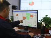 保定智能供热管理服务平台正式启用
