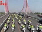 保定交警铁骑机动队用行动守护这座城