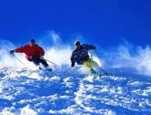 """【直播】""""七山""""国际滑雪邀请赛暨音乐冰雪节"""
