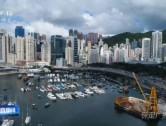 """英国媒体人:香港国安法符合""""一国两制"""""""