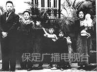 叶挺与夫人李秀文及子女