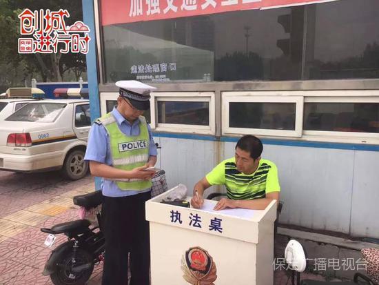 保定交警2天查处行人、非机动车违法315例