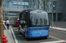 期待!未來五年 雄安交通將這樣發展