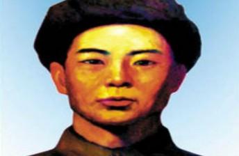 邱少云 (革命烈士)