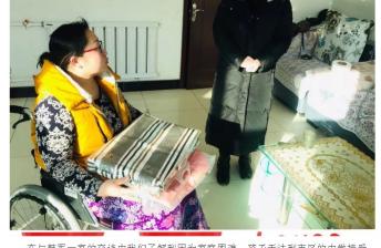 """情暖人间——高新区小学2019""""扶贫暖冬行"""""""