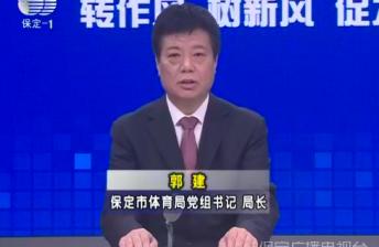 """扎實推動""""三深化三提升""""活動———郭建"""