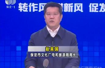 """扎實推動""""三深化三提升""""活動———趙其國"""