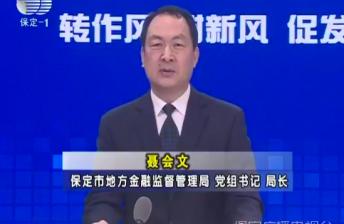 """扎實推動""""三深化三提升""""活動———聶會文"""