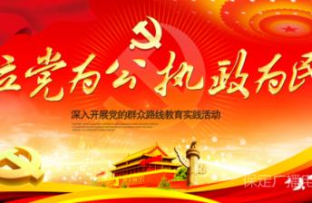 """""""三深化三提升""""媒體承諾專欄4月8日起在我臺新聞頻道播出"""
