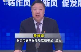 """扎實推動""""三深化三提升""""活動———賴曉慶"""