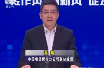 """扎实推动""""三深化三提升""""活动———吴燕"""