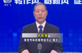 """扎实推动""""三深化三提升""""活动———刘铁英"""