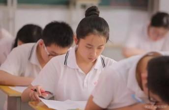 教育部考试中心官宣:这些考试全部取消!全额退费!
