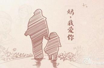 西高庄文联专栏———不求回报的爱