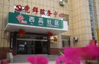 西高庄文联专栏———梦  乡