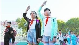 """保定市聯盟西路小學""""00后的愛國方式""""探訪記"""