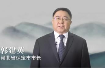 《中国推介》—聚焦保定,携梦起航!!!