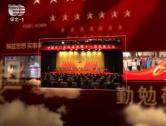 2019-02-11 保定党建