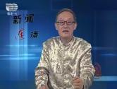 2019-03-12 老姜新闻连播