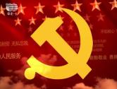 2019-07-18 保定党建