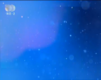 2018-09-26 法治中国60分