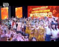 2019年保定市第五届校园春节联欢晚会(五)