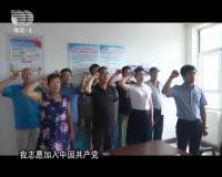 2019-07-16 保定新聞聯播