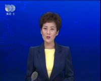 2019-08-19 保定新闻联播