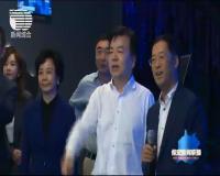 党晓龙率我市党政代表团到北京市对接考察