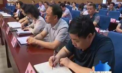 2018-06-14 保定新闻联播
