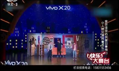 2018-09-13 快乐大舞台