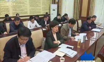 2018-10-16 保定新闻联播