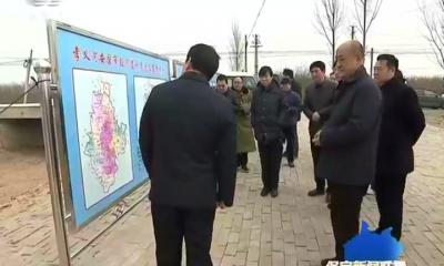 2019-02-14 保定新闻联播