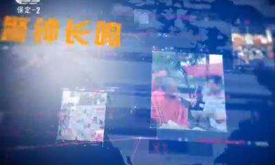 2019-04-07 法治中國60分