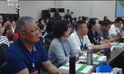 2019-05-20 保定新聞聯播