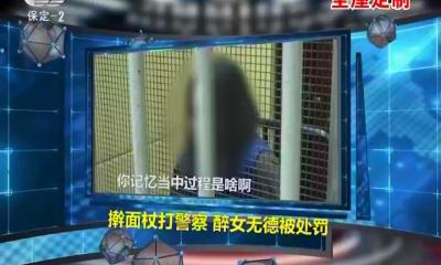 2019-08-13 法制中國60分