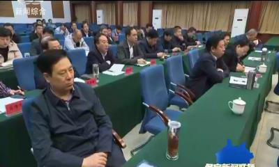 2019-10-12 保定新闻联播