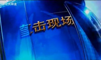 2019-10-18 问政保定