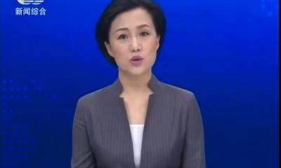2019-12-13 保定新闻联播