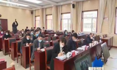 2020-01-30 保定新闻联播