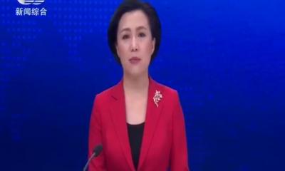 2020-01-25 保定新闻联播